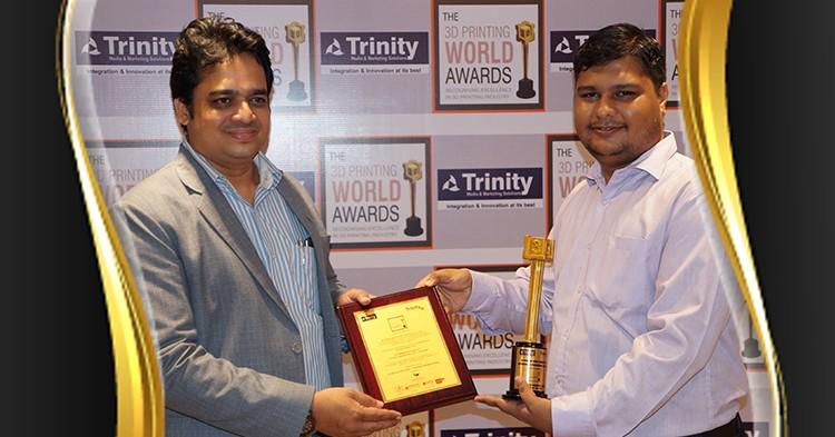 blog banner_3d printing award (1)